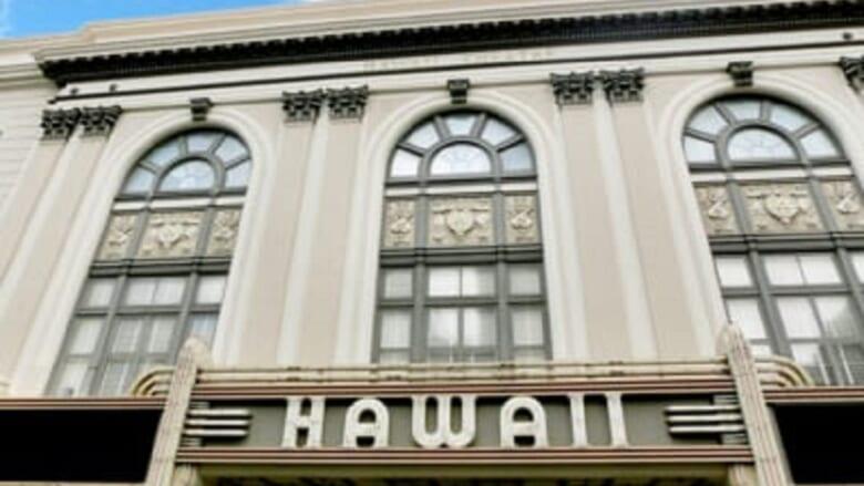 カウアイ島が「リゾートバブル」構想計画~自己隔離義務にとあるものを利用・・・いったい何?