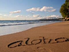 アロハの気持ちを大切に!前向きになれるハワイのことわざ10選