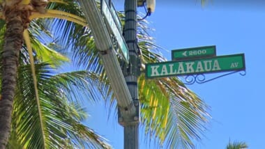 「ALOHA」「MAHALO」~ワクワクしちゃうハワイの道の名前