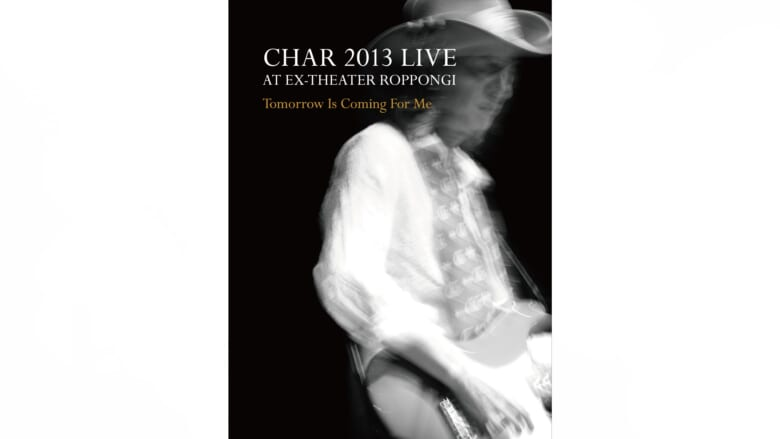"""あらゆる世代のアーティストから支持を集める、<br>""""The Musician's Musician = Char""""の<br>スペシャル動画インタビューの最終回が公開!"""
