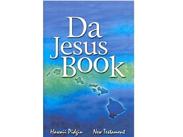 ハワイアンピジンの新訳聖書の表紙