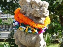 【プチ情報付き】ハワイ出雲大社のご利益のいただき方と御朱印を頂くときの注意