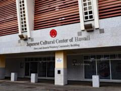 日本とゆかりのあるハワイの名所を訪ねてみよう