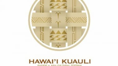 【バーチャル開催】ハワイ・クアウリ・パシフィック アンド アジア・カルチュラル・フェスティバル
