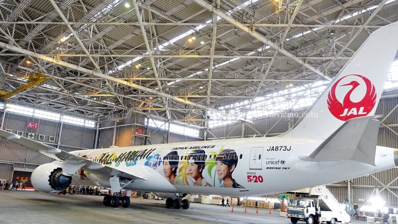 【10月の運航予定】JAL、ANA、ハワイアン航空の各社の「日本ーハワイ間」