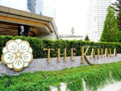 「ザ・カハラホテル&リゾート横浜」詳細レポ!一足先にお邪魔してきました