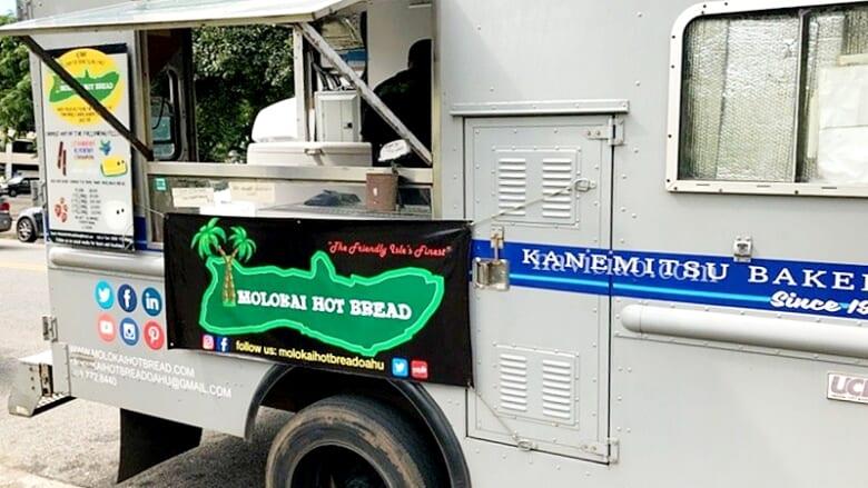 ハワイでバスに乗って「カネミツベーカリー」のモロカイホットブレッドを買いに行ってみた