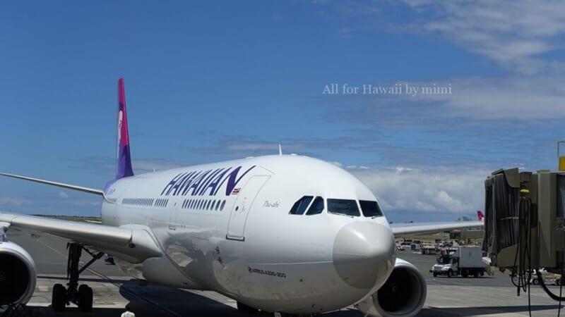 【4月15日現在】ハワイアン航空がマイルの有効期限を廃止