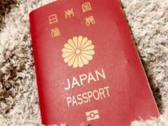 スタート目前!「旅行前テストプログラム」~日本との連携模索にも触れた知事会見