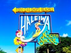 【ハワイの今】ハレイワの現状を在住者がレポート!人気店はどうなっている?