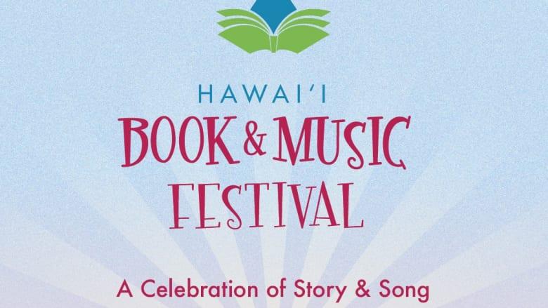 【バーチャル開催】ハワイ ブック、アート、& ミュージック フェスティバル