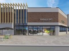 フ―ドランドの新しいコンセプトストア『カハラマーケット』が2020年11月11日にグランドオープン