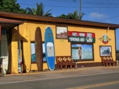 10/15のハワイ観光再開は延期か強行か~日本とのトラベルバブルは?
