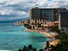 ハワイ州知事承認番組!『ハワイ発!Made in Hawaii TV~ハワイから愛を込めて~』10月9日から「J:テレ」で放送開始
