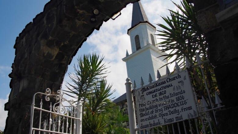 ハワイで最も古い教会!?ハワイ島カイルアコナの「モクアイカウア教会」