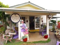 マウイ島唯一のラベンダー農園!?常夏の島ハワイの「アリイ・クラ・ラベンダーファーム」