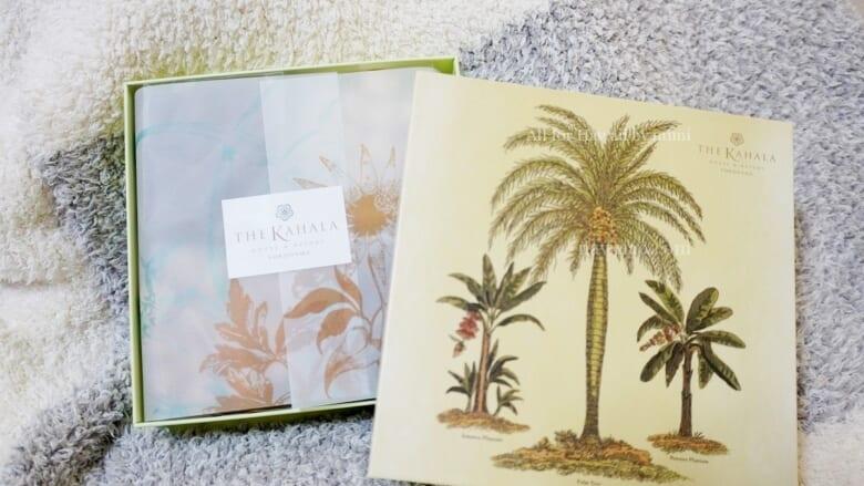 「ザ・カハラホテル&リゾート横浜」のマカダミアナッツチョコの現在の販売状況をまるごとリサーチしました!