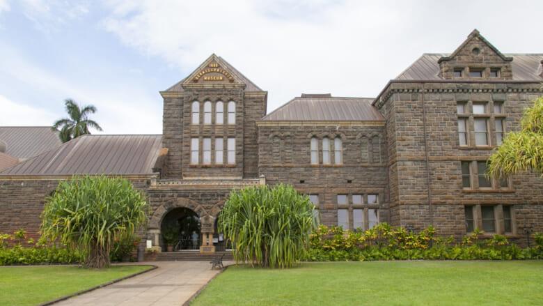 ハワイラバー必見!ハワイの美術館や博物館
