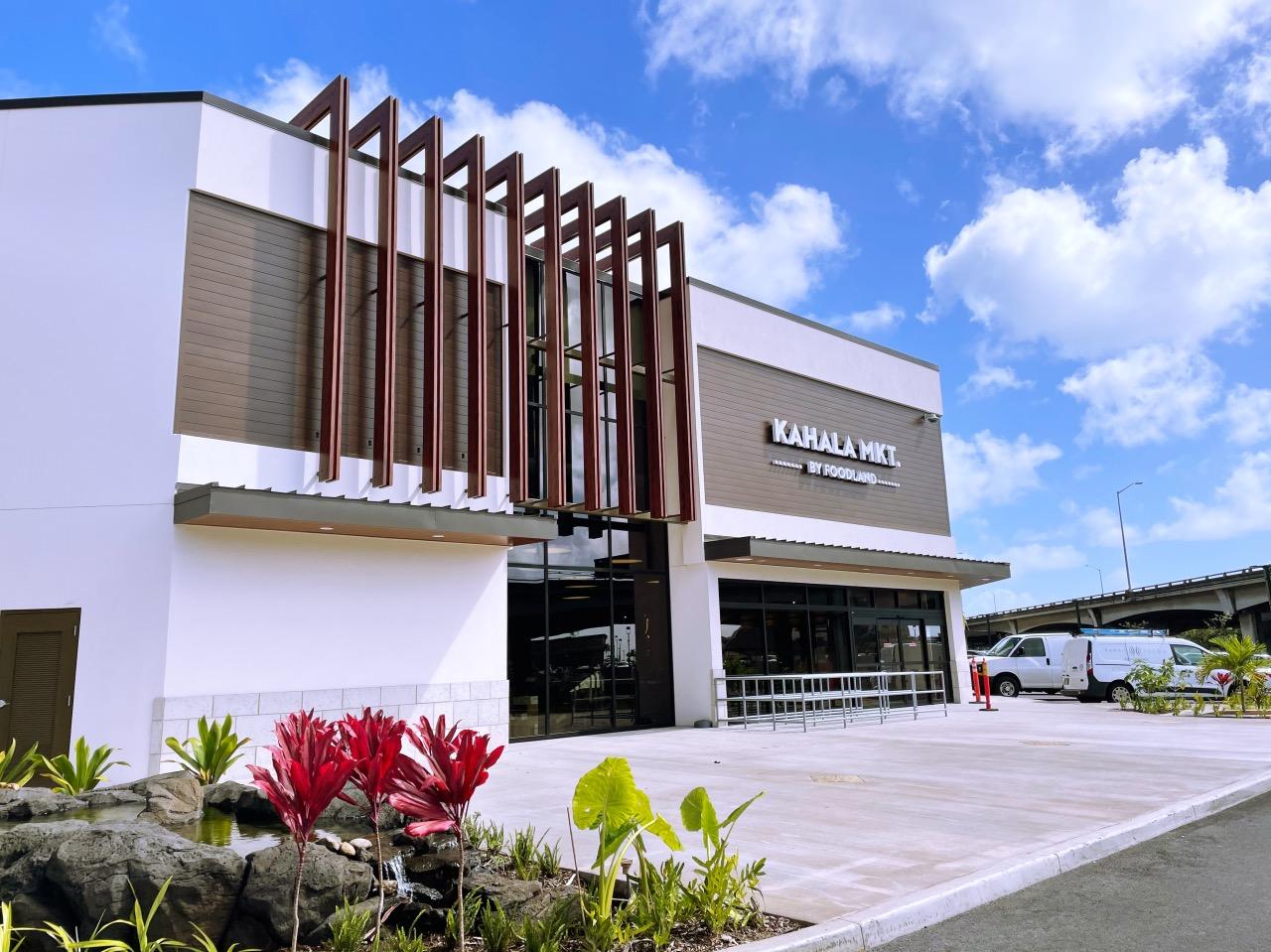 カハラマーケット