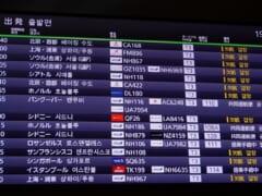 【3月22日現在】ハワイから日本への帰国時にもPCR検査証明提出の義務化を発表