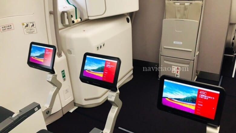 【2021年予定】次回のハワイ行きではJALエコノミー線で足元の広い席を事前予約してみませんか?