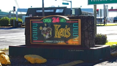 【24時間営業】ハワイ島ヒロのダイナー「ケンズ・ハウス・オブ・パンケーキ/Ken's House of Pancakes」