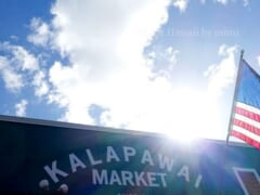 【カラパワイマーケット新店オープン!】東海岸のワイマナロに来月4店舗目オープン予定