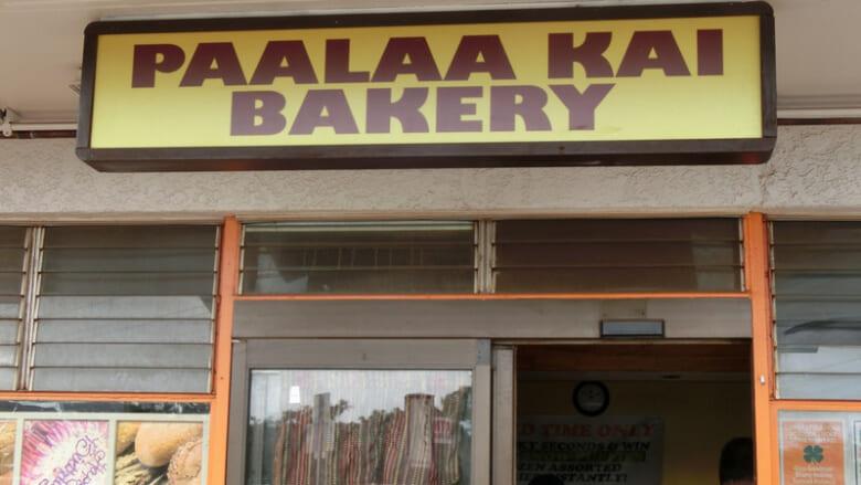 スノーパフィー以外にも注目!ハワイの人気パン屋「パアラアカイベーカリー/Paalaa Kai Bakery」