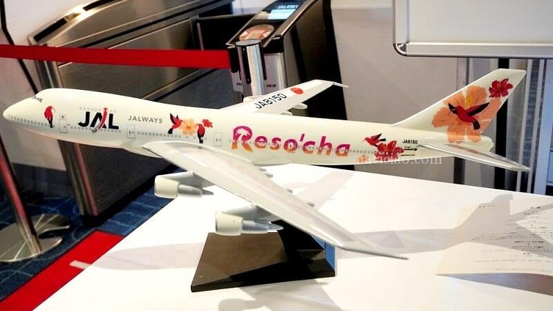 懐かしいJALの「リゾッチャ/Reso`cha」が1日限りで復活!ハワイ気分周遊チャーター