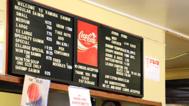 【エリア別】ハワイのローカルフード「サイミン」のおすすめ店