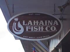 ハワイのオーシャンビューで絶品シーフードを楽しもう!マウイ島「ラハイナ・フイッシュカンパニー/Lahaina Fish Company」