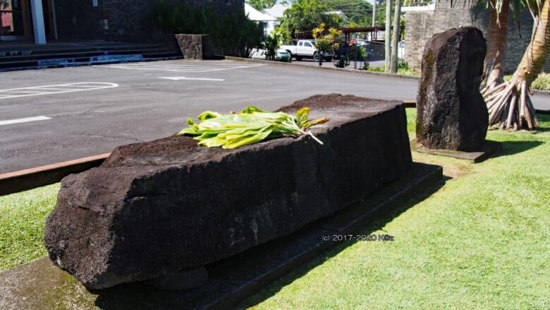 カメハメハ大王が持ち上げた?!ハワイ島・ヒロの「ナハストーン/Naha Stone」