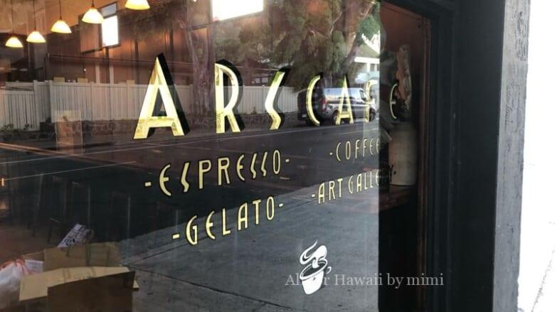 モンサラットにある「アースカフェ/ARS CAFE」のオーナーは人気店のあの方?!