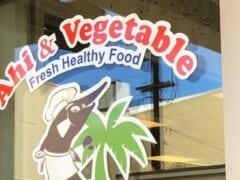 ハワイの新鮮な魚料理が食べたい!アラモアナにも出店した「AHI & Vegetable/アヒ&ベジタブル」をご紹介