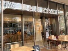 【編集部レポート】ハワイの「モーニンググラスコーヒー」の本格コーヒーを味わえる!「ERIC ROSE/エリックローズ」が表参道でオープン
