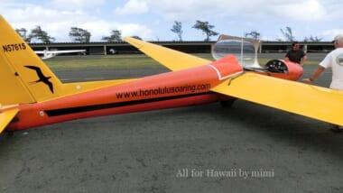 空から楽しむハワイアンアクティビティ!ノースショアでグライダー体験はいかが?