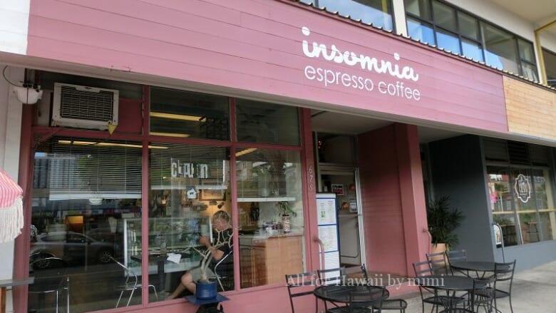 【ハワイ穴場スポット】 カカアコの隠れ家カフェ「インソムニア/Insomnia」