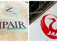 「JAL」と「ZIPAIR」より新サービスを発表!日本のエアラインとして初の「コロナカバー」とは?