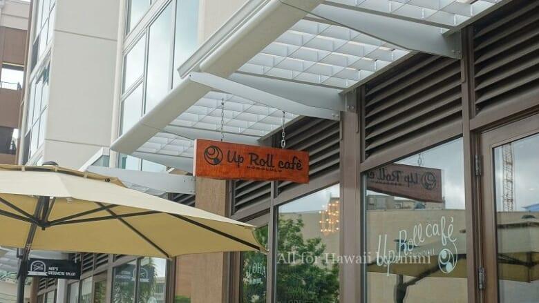 今後注目のお店!?カカアコで購入可能になった美味しいチーズケーキ「アップロールカフェ/Up Roll Cafe」