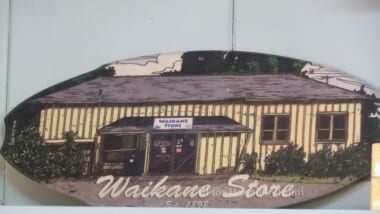 ドライブの途中に寄りたい!ハワイの穴場の店「Waikane Store/ワイカネストア」で見つけた美味しいものをご紹介