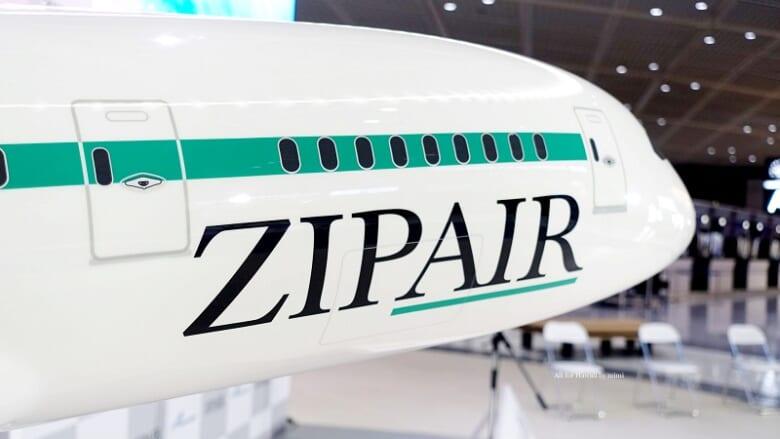 【2月1日締め切り】ZIPAIRが初のオンラインツアーを開催!機内&機体を間近に体験するチャンス