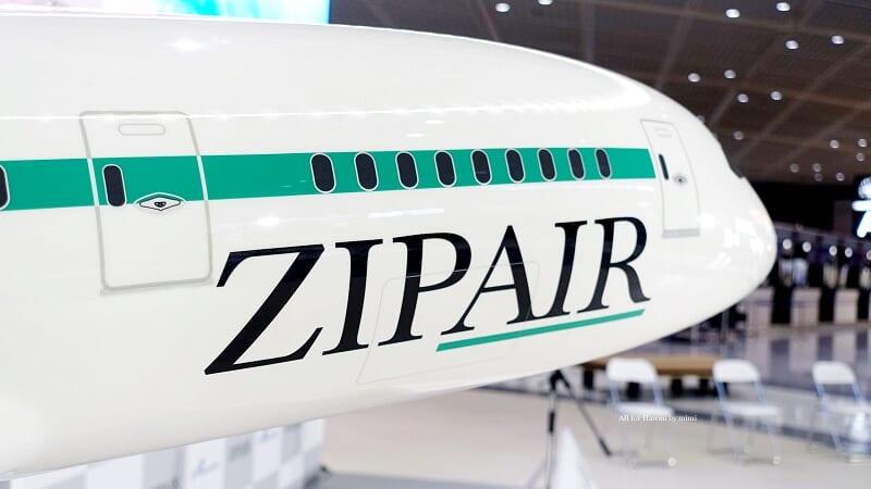 【5月28日現在】JALのLCC「ZIPAIR/ジップエアー」がハワイ路線を再始動