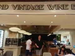 ワイン好き必見!ハワイで絶対に行っておきたいレストラン「アイランド・ヴィンテージ・ワイン・バー/Island Vintage Wine Bar」をご紹介