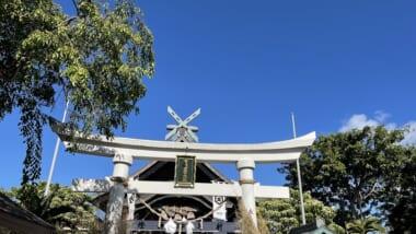 【在住者レポート】ハワイのお正月は意外と日本的?ハワイ・ホノルルの2021年お正月の様子に密着!