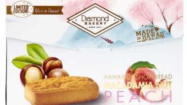 ハワイのクッキー「ダイヤモンドベーカリー」の創設者は実は日本人だった!新フレーバーもご紹介