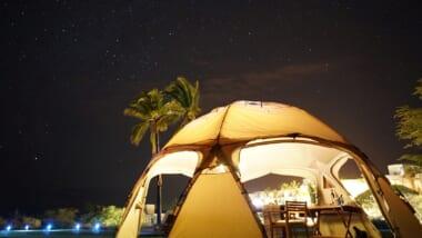 ハワイ島の大自然の中でグランピングを楽しもう!初心者でも気軽に満喫できるハワイでのグランピングをご紹介