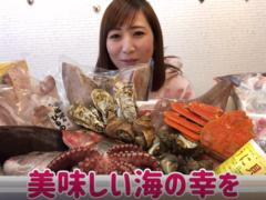 あの大食い美女ママタレント・三宅智子さんが、「いわき・ら・ら・ミュウ」の新鮮でおいしい海産物を食べ尽くすYouTube配信!本人公式チャンネルにて
