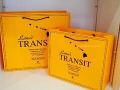 【オンラインで購入できる】メイドインハワイのバッグ「ラナイトランジット/Lanai Transit Hawaii」