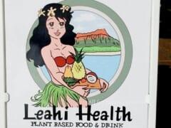 ハワイで手軽に栄養補給!「レアヒヘルス/Leahi Health」でプチヴィーガンを楽しもう