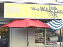 ロコだけが知っている超穴場店?朝は行列ができる「MAX & LUCY'S/マックス&ルーシーズ」をご紹介